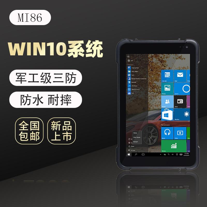 MID / PDA / Pocket PC Артикул 619373845565