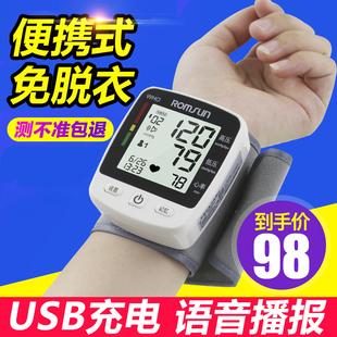 量血压计测量表仪器腕式 电子测家用全自动高精准手腕式 医生医用