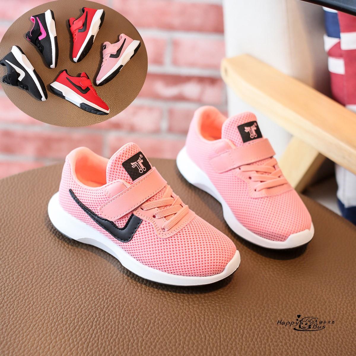 2020年春モデル男女兼用スニーカー子供向けネットカジュアルシューズ学生ランニング靴靴単靴子供靴