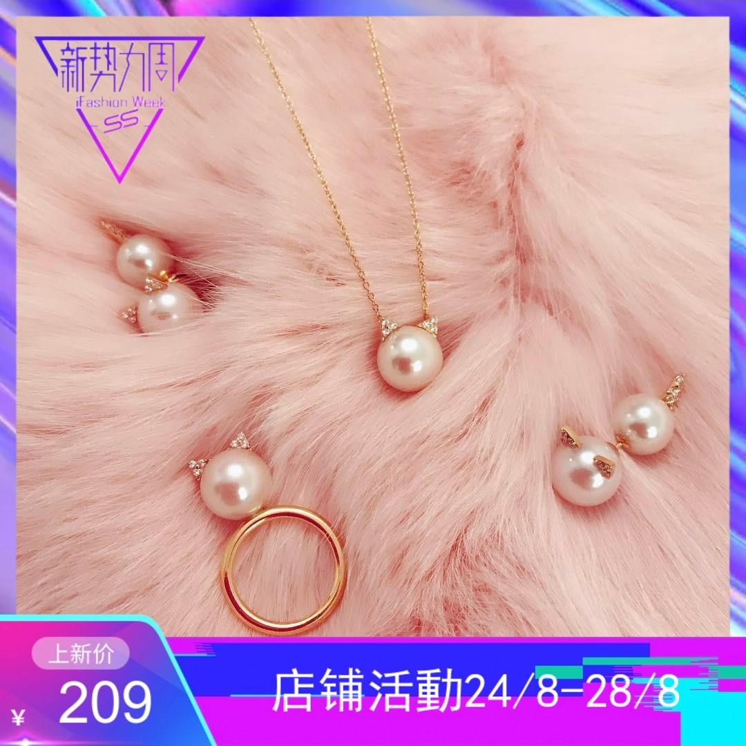 925银镀黄金猫头项链/耳钉 贝壳珠锆石饰品女 小�胙舨嗣ㄟ涠�钉
