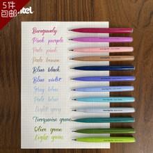 日本pentel派通Touch彩色秀丽笔练字小楷书法软笔易上手可写brush