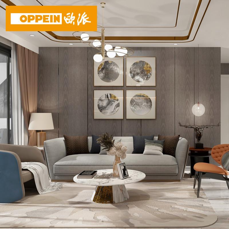 欧派整装全屋装修家具定制衣柜收纳客厅背景墙现代简约斯图加特