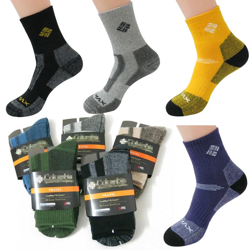 4足の厚い保温運動靴下アウトドア靴下男女登山靴下COOLPMAXトレーニングトレッキングソックス