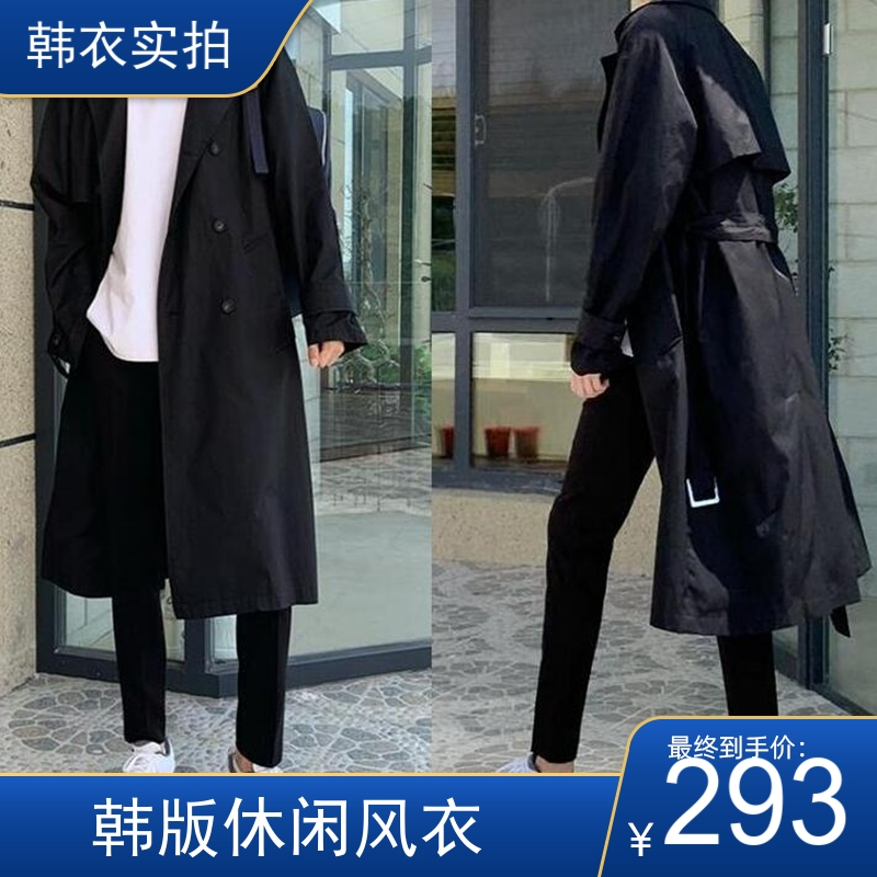 Windbreaker mens mid long spring new spring spring trend Korean casual handsome mens over the knee Lace Up Jacket