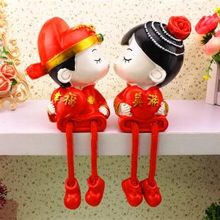 可愛情侶小擺件樹脂吊腳娃娃創意家居客廳裝飾品擺件小禮物禮品
