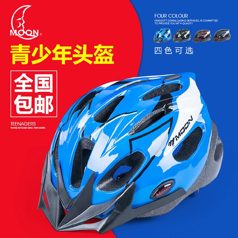 Защита для катания на роликах / Шлемы для детей Артикул 527965376791