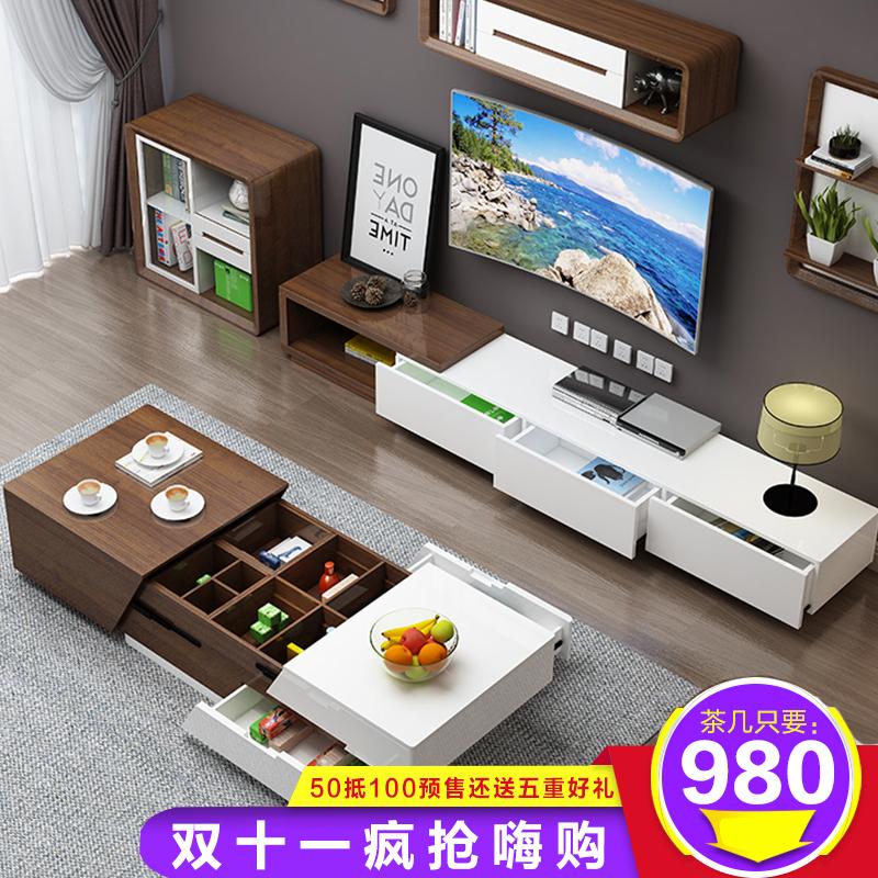 Современный простой хранение кофейный столик телевизионный шкаф сочетание творческий нордический небольшой квартира гостиная мебель краски чайный стол установите
