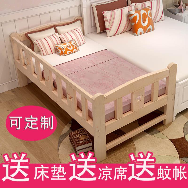 Детская кроватка ограждение ремня сращивание расширять дерево маленькая кровать мальчик девушка принцесса односпальная кровать ребенок кровать для младенца сделанный на заказ