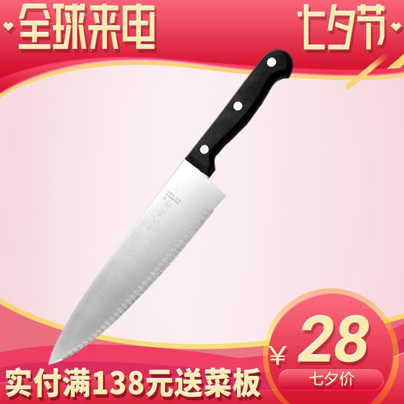 Yangjiang 18-кусок из нержавеющей стали резак с зазубренным замороженным мясным ножом кухня Cutter 97 # C