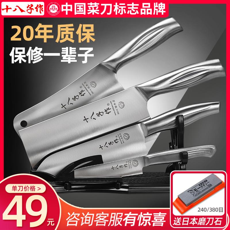 Кухонные ножи Артикул 557124424689