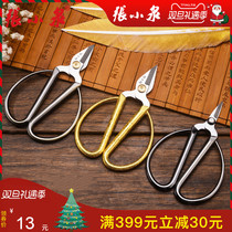 Zhang Xiaoquan scissors trumpet nail scissors household stainless steel dragon alloy Xiumei nail Shears small scissors