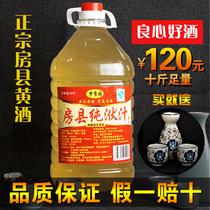 糯米酒甜酒原酿养生半甜型10斤桶装包邮湖北十堰房县黄酒汁酒
