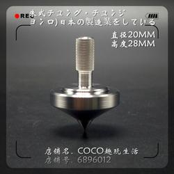 日本NEXT金属陀螺盗梦空间陀罗无阻力小旋风生日礼物创意时尚潮