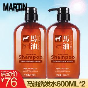 清柔马油无硅油洗发水正品去屑止痒控油男女士香水去油洗头膏2瓶