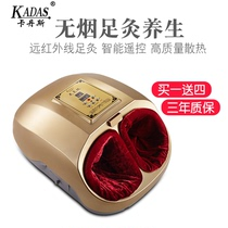 Kadas moxibustion instrument Smoke-free foot moxibustion instrument household warm moxibustion foot care and wellness moxibustion instrument