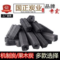 木炭烧烤碳无烟碳家用户外烧烤架竹炭机制炭易燃果木炭10斤环保碳