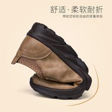 子轻便大码 男士 回力男鞋 休闲简约一脚蹬软底懒人鞋 加绒靴保暖棉鞋