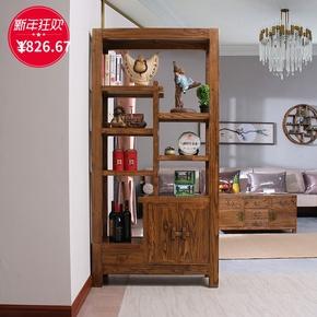 多宝阁博古架实木双面隔断玄关柜客厅现代中式老榆木展示柜置物架