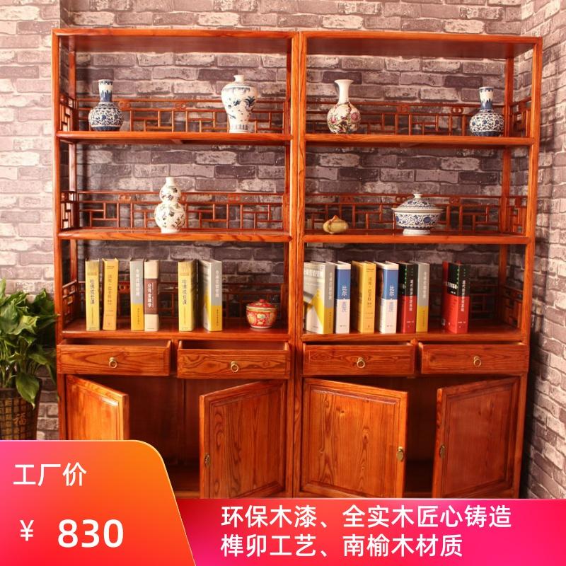榆木实木书架茶叶架物质架 中式博古架多宝阁古董架古玩架货物架