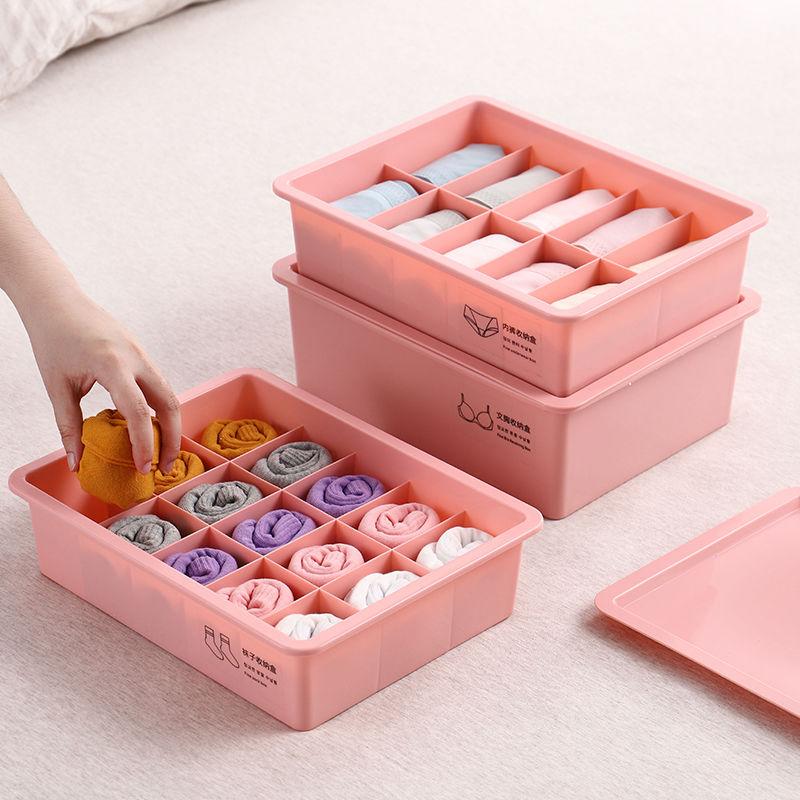 内衣袜子收纳盒塑料 内裤文胸盒 化妆盒 整理收纳盒