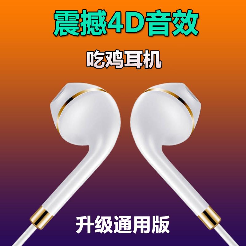 耳机oppo入耳式平板电脑安卓手机通用3.5mm耳机线控带麦通话耳塞