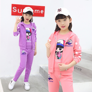 女童運動套裝春秋7十9洋氣兒童裝三件套12歲大童女裝秋裝女孩衣服