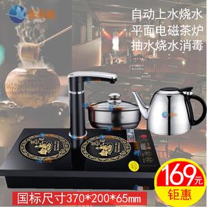 2019新品 自动上水电磁茶炉三合一组合电热水壶烧水壶泡茶具套装