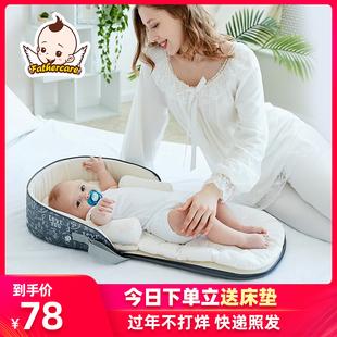 便携式床中床婴儿床上可移动宝宝折叠防压新生儿bb仿生床垫品牌