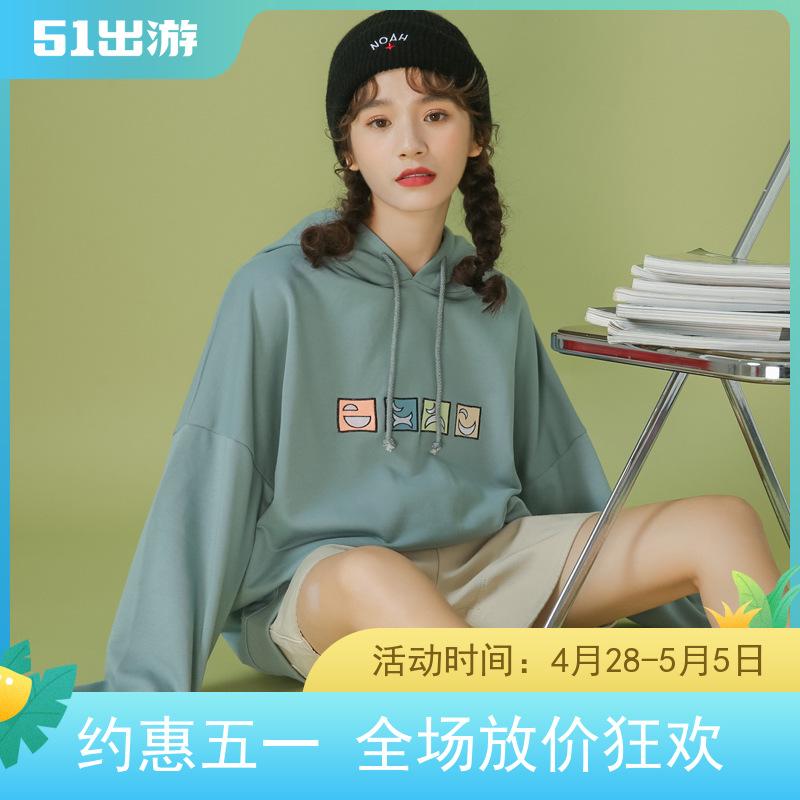 2021新款白色衬衫其他韩版刺绣图案长袖学生女士卫衣上衣百搭外套 Изображение 1