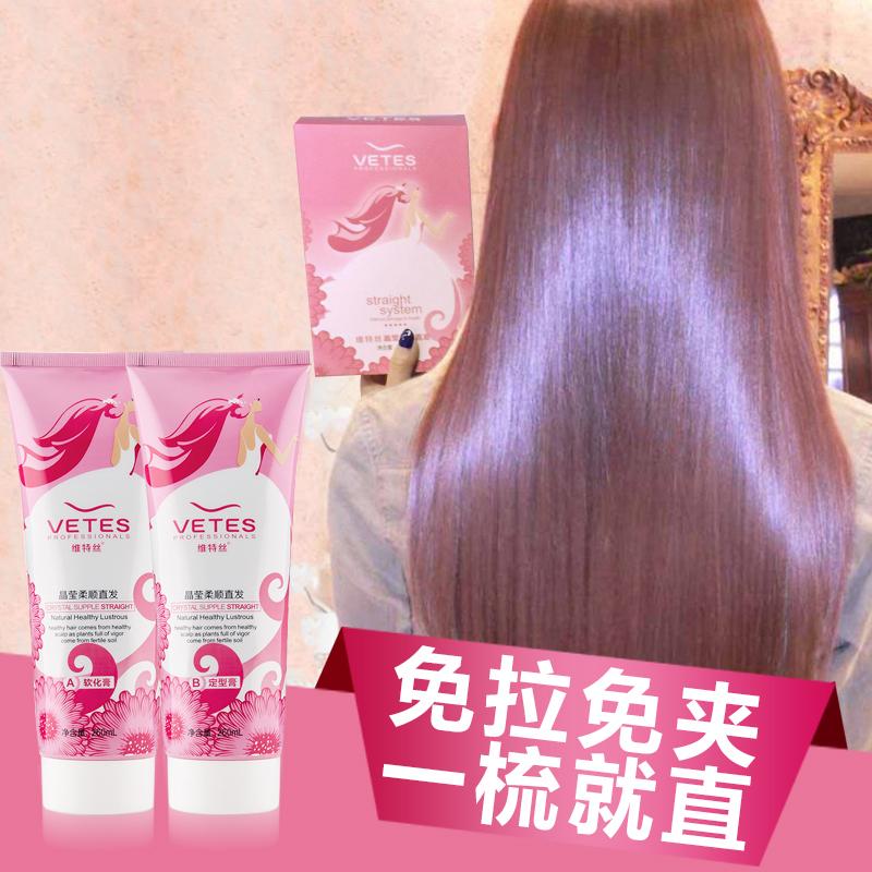 Крем для выпрямления волос Артикул 616081719512