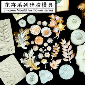 多多乐手工DIY水晶AB滴胶立体花苞花朵模具玫瑰山茶牡丹硅胶模具