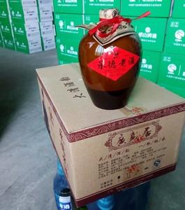 板城烧锅酒 – 河北-承德-承德县特产