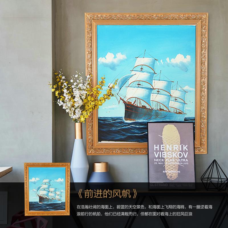 大尺寸风景画现代艺术画卧室客厅书法装饰画手绘挂画杨帆启航油画