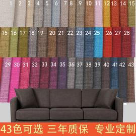 沙发套罩定做沙发笠套坐垫靠背套简约棉麻布艺全包拉链沙发套订做