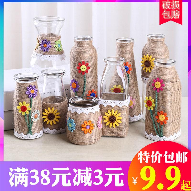 水培創意ガラス瓶麻縄手作業材料包装花ガラス瓶幼稚園手製麻縄花瓶作業