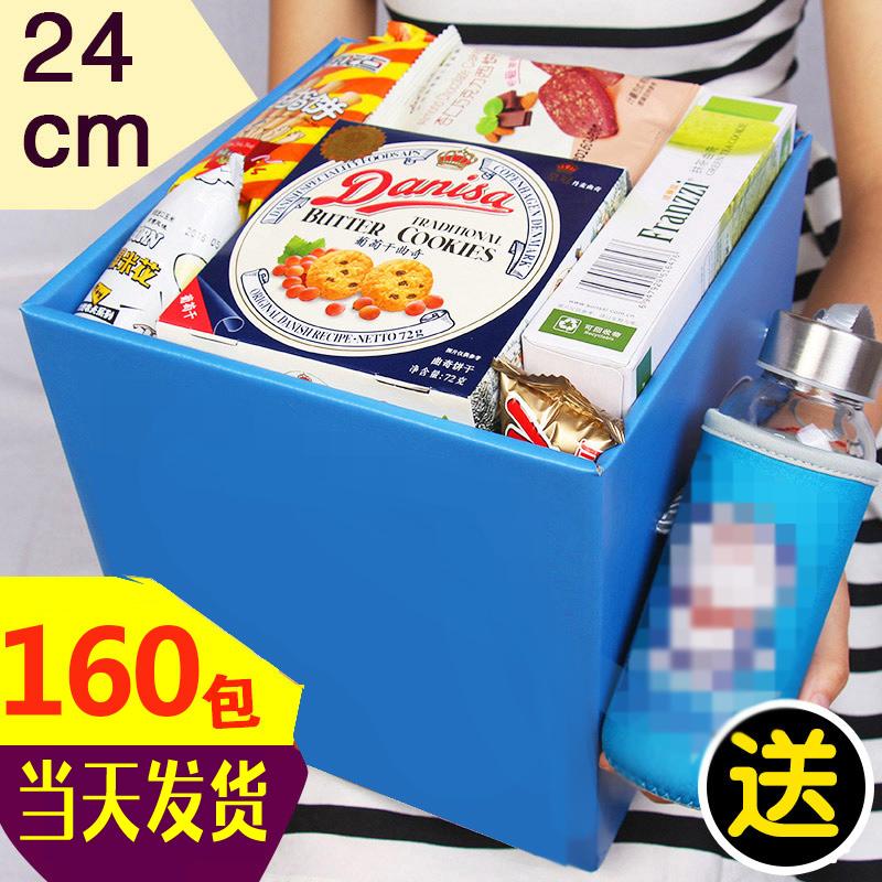 女生零食大礼包组合整箱七夕节送女友儿童一箱吃的混合生日礼盒装