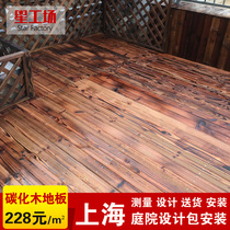 Anticorrosive Wood flooring Outdoor terrace carbonized wood courtyard grape rack fence fence railing Shanghai Bag installation