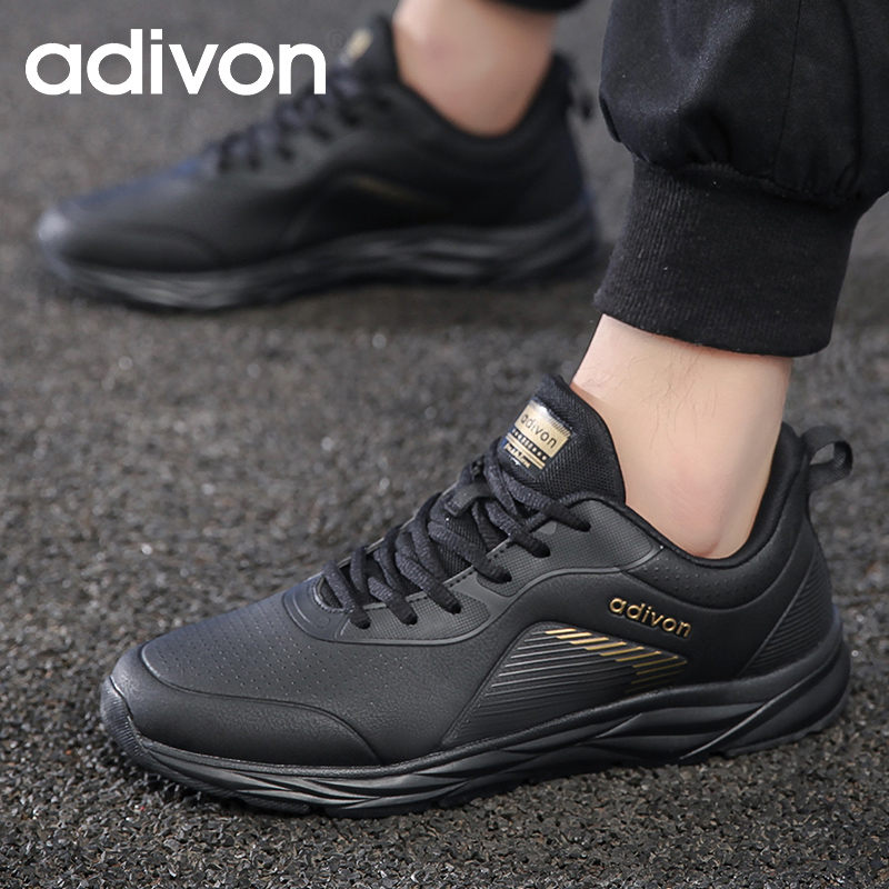 Adiwang Adivon spring new sports shoes mens leather waterproof casual shoes mens shoes non slip rubber young women