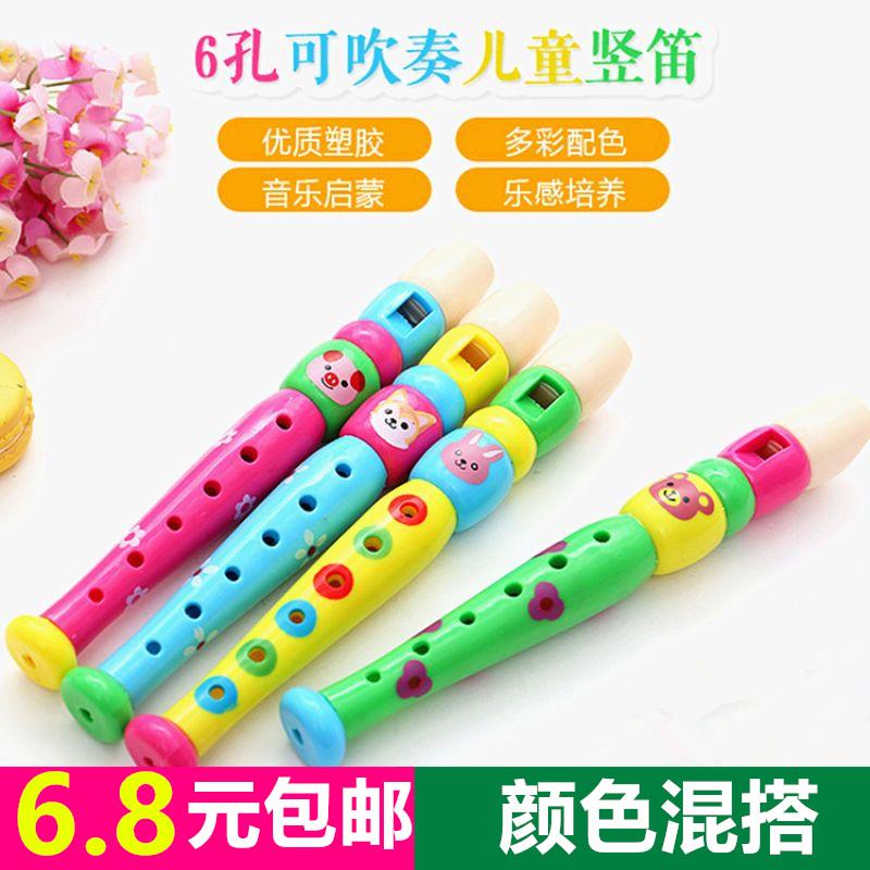 卡通六孔竖笛儿童短笛子乐器初学女孩幼儿园吹奏音乐早教玩具礼品