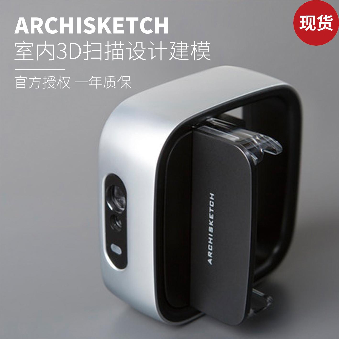Сканеры Артикул 596761690766