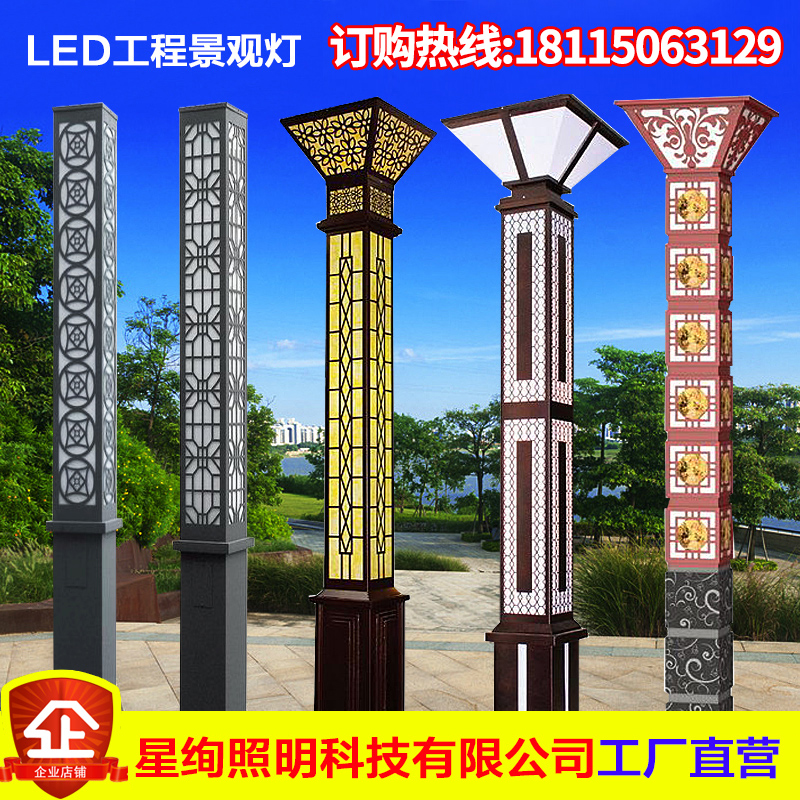 Landscape lamp square courtyard lamp pole 3M LED solar energy outdoor Square Garden Road lawn wall lamp waterproof