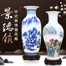 景德镇陶瓷器青花瓷富贵竹插花瓶装饰品客厅电视柜酒柜家居摆件