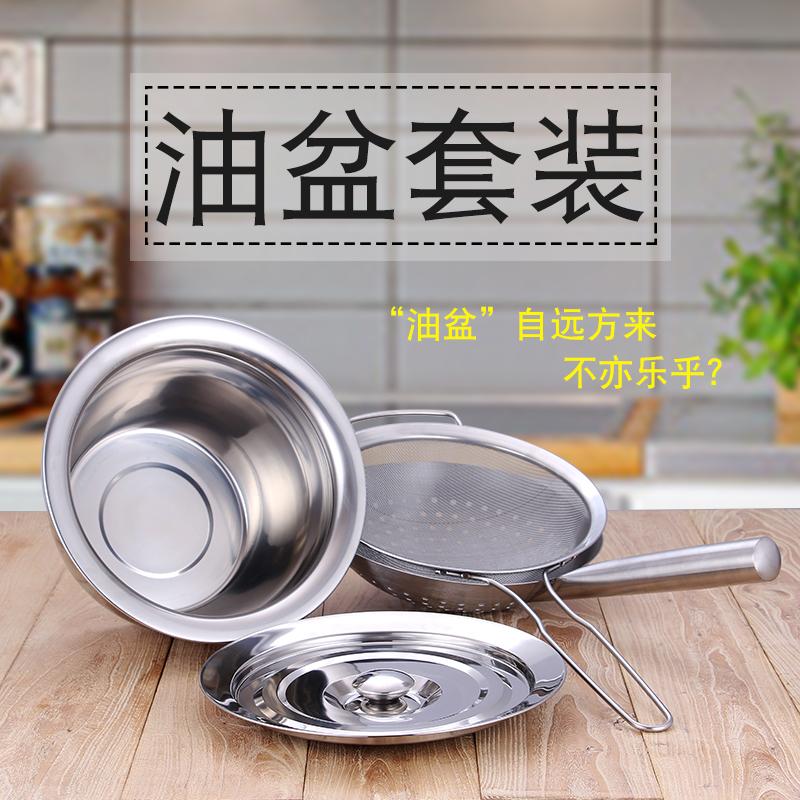 加厚不锈钢油盆鼓形油钵涨形油缸带盖油鼓厨房商用油桶油罐调料盆