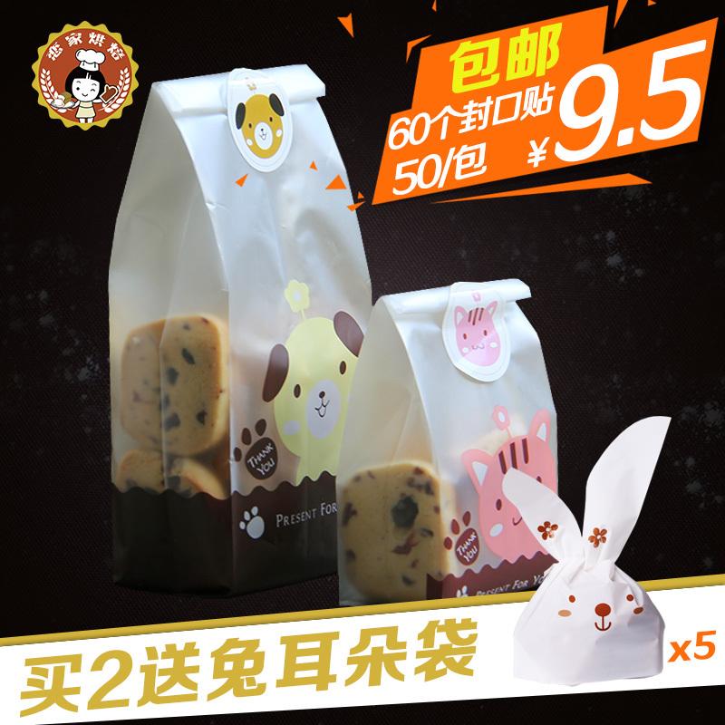 雪花酥曲奇饼干包装袋牛轧糖烘焙糖果袋小袋子食品蛋糕面包自封袋