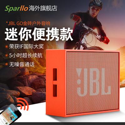 jbl音箱評價好不好,網友購買經歷