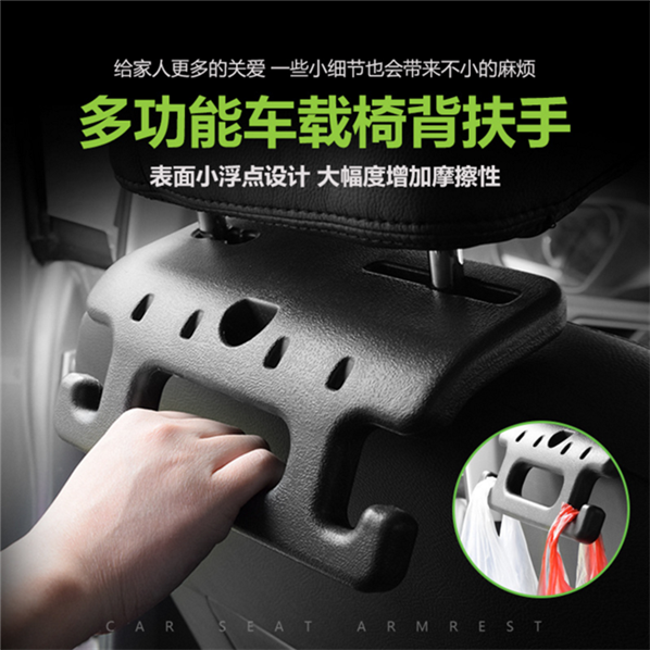 Современный победа грейс этот H1 яркость крыло имя автомобиль нагрузка внутреннее использование статья сиденье назад многофункциональный подключить тянуть подлокотник вешалка