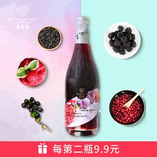 黑尚莓树莓酒 黑莓水果酒女士低度甜酒 桑葚酒覆盆子酒果酒气泡酒