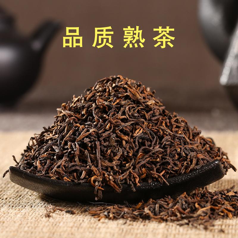 Yunnan Puer tea, cooked tea, scattered tea, Menghai laobanzhangdashu palace Jinya, 1000 grams of tea in bulk