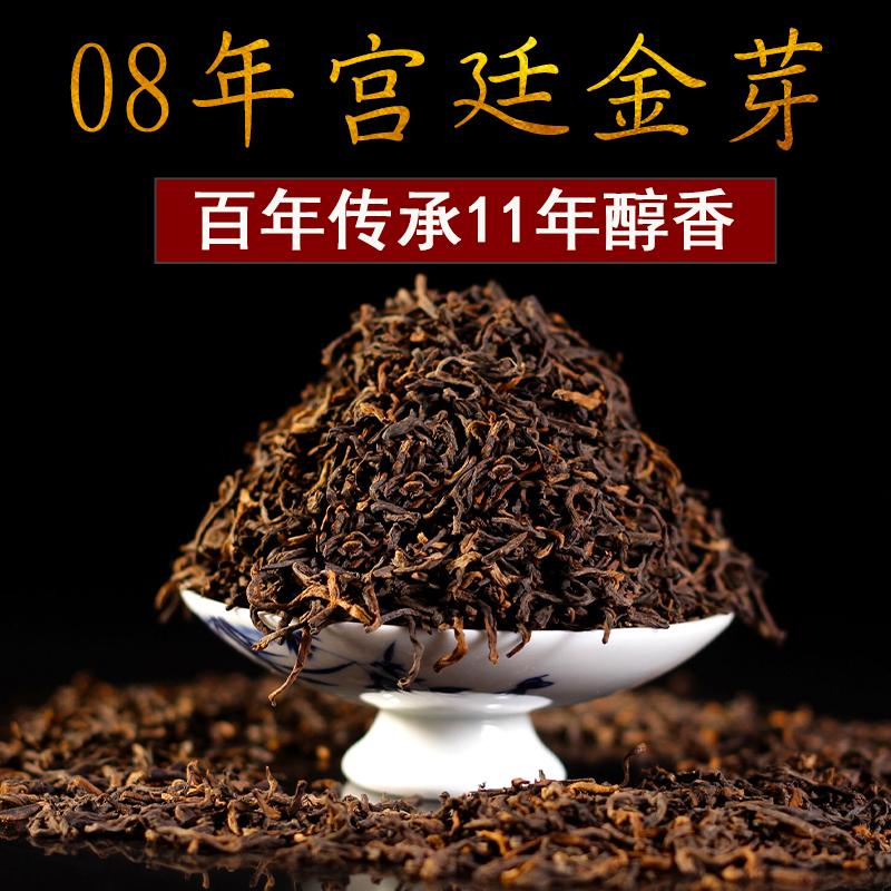 云南普洱茶熟茶散茶勐海老班章熟普宫廷金芽醇香老茶头散装1000g