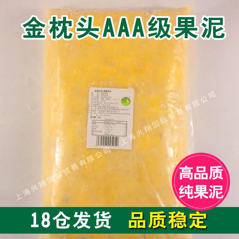 泰国进口金枕头冷冻榴莲果泥榴莲酱速冻榴莲泥冰冻榴莲泥3kg包邮图片